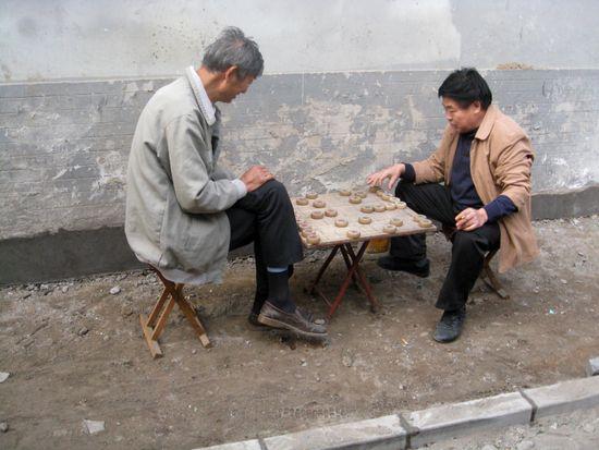 Beijing oct 23