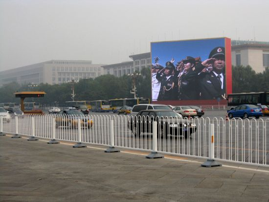 Big screen beijing