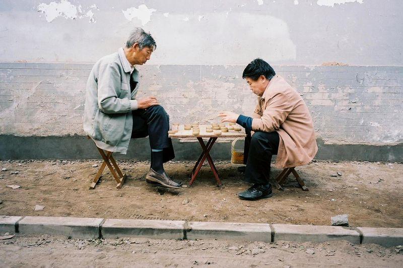 Hutong chess