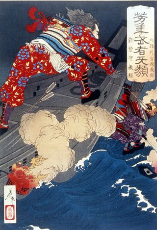 Yoshitsune's Military Exploits